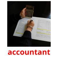 accountant карточки энциклопедических знаний