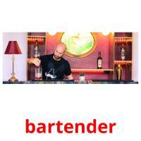 barman карточки энциклопедических знаний