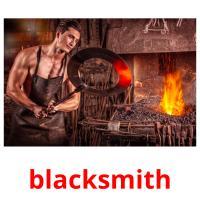 blacksmith карточки энциклопедических знаний