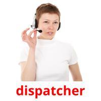 dispatcher карточки энциклопедических знаний
