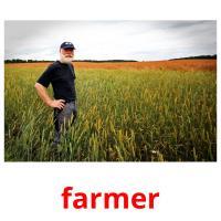 farmer карточки энциклопедических знаний