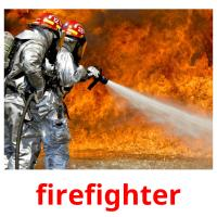 firefighter карточки энциклопедических знаний