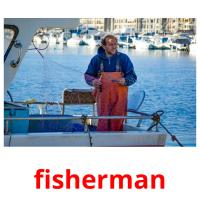 fisherman карточки энциклопедических знаний