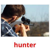 hunter карточки энциклопедических знаний