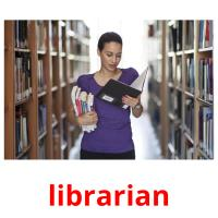 librarian карточки энциклопедических знаний