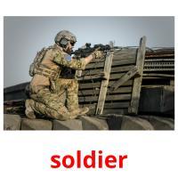 military карточки энциклопедических знаний