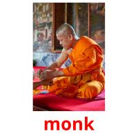 monk карточки энциклопедических знаний