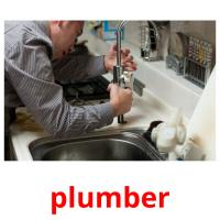 plumber карточки энциклопедических знаний