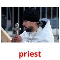 priest карточки энциклопедических знаний