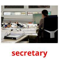 secretary карточки энциклопедических знаний