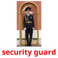 security guard карточки энциклопедических знаний