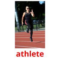 sportsman карточки энциклопедических знаний