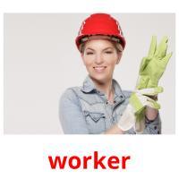 worker карточки энциклопедических знаний