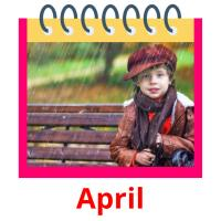 April picture flashcards