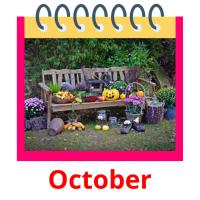 October picture flashcards