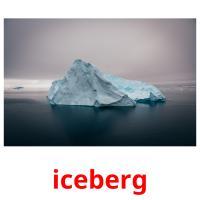 iceberg picture flashcards