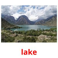 lake picture flashcards