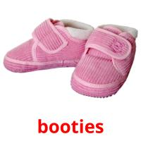booties picture flashcards