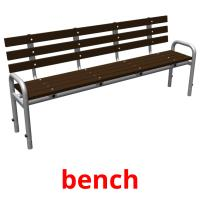 bench picture flashcards