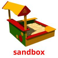 sandbox picture flashcards