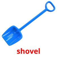 shovel picture flashcards
