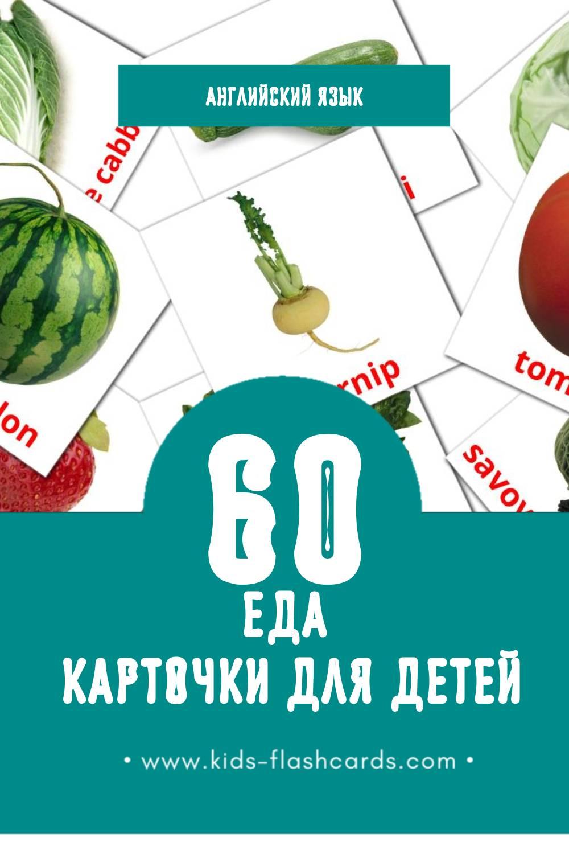 """""""Food"""" - Визуальный Английском Словарь для Малышей (60 картинок)"""