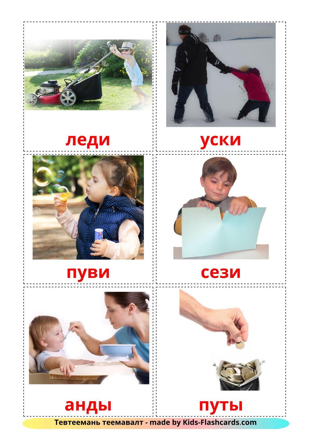 Action verbs - 55 Free Printable erzya Flashcards