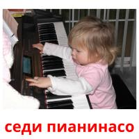 седи пианинасо picture flashcards