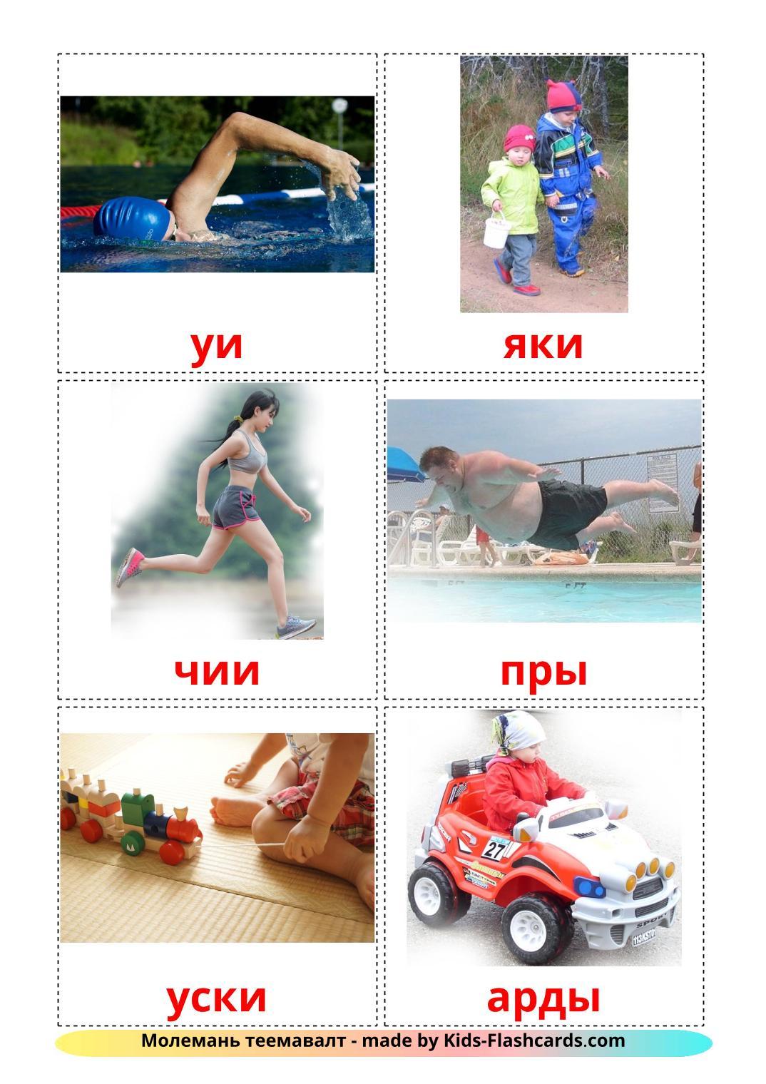 Movement verbs - 22 Free Printable erzya Flashcards