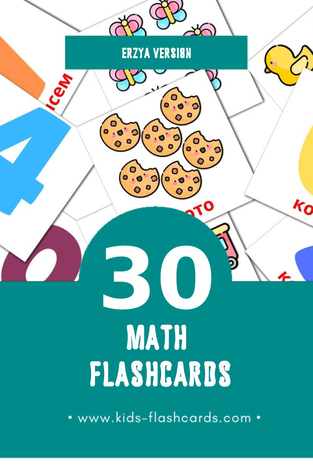Visual Математика Flashcards for Toddlers (30 cards in Erzya)