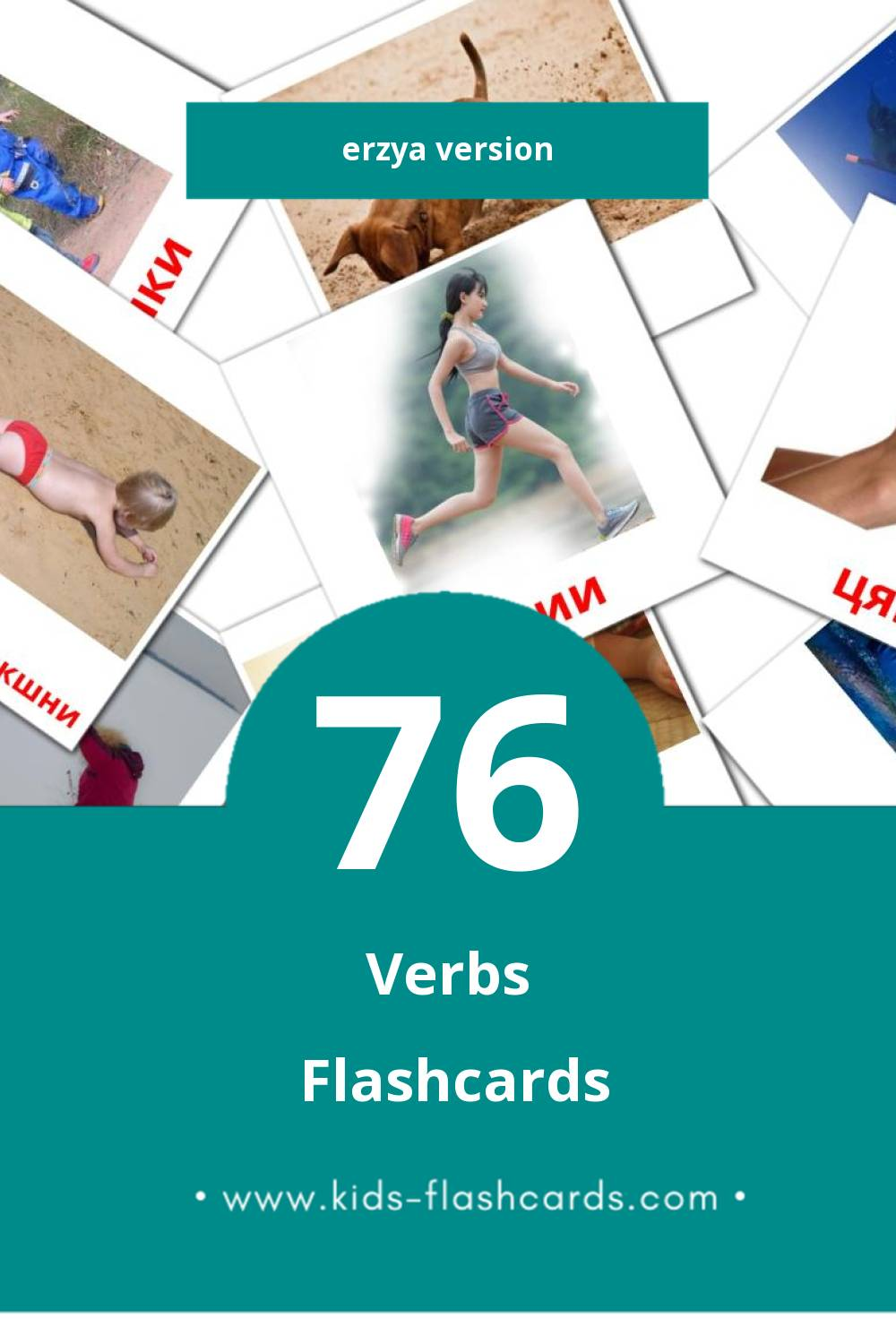 Visual Теемавалт Flashcards for Toddlers (77 cards in Erzya)