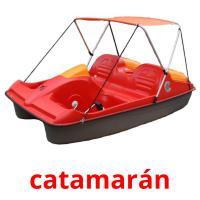catamarán picture flashcards