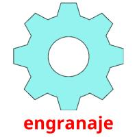 engranaje picture flashcards