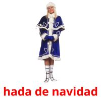 hada de navidad picture flashcards