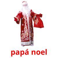 papá noel picture flashcards