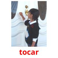 tocar picture flashcards