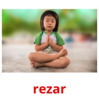 rezar picture flashcards