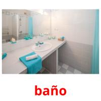 baño picture flashcards