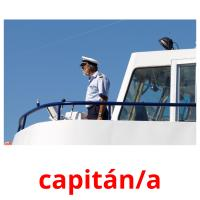 capitán/a picture flashcards