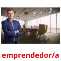 emprendedor/a picture flashcards