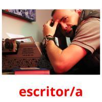 escritor/a picture flashcards
