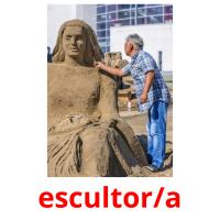 escultor/a picture flashcards