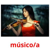 músico/a picture flashcards