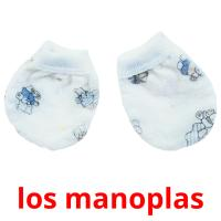 los manoplas picture flashcards