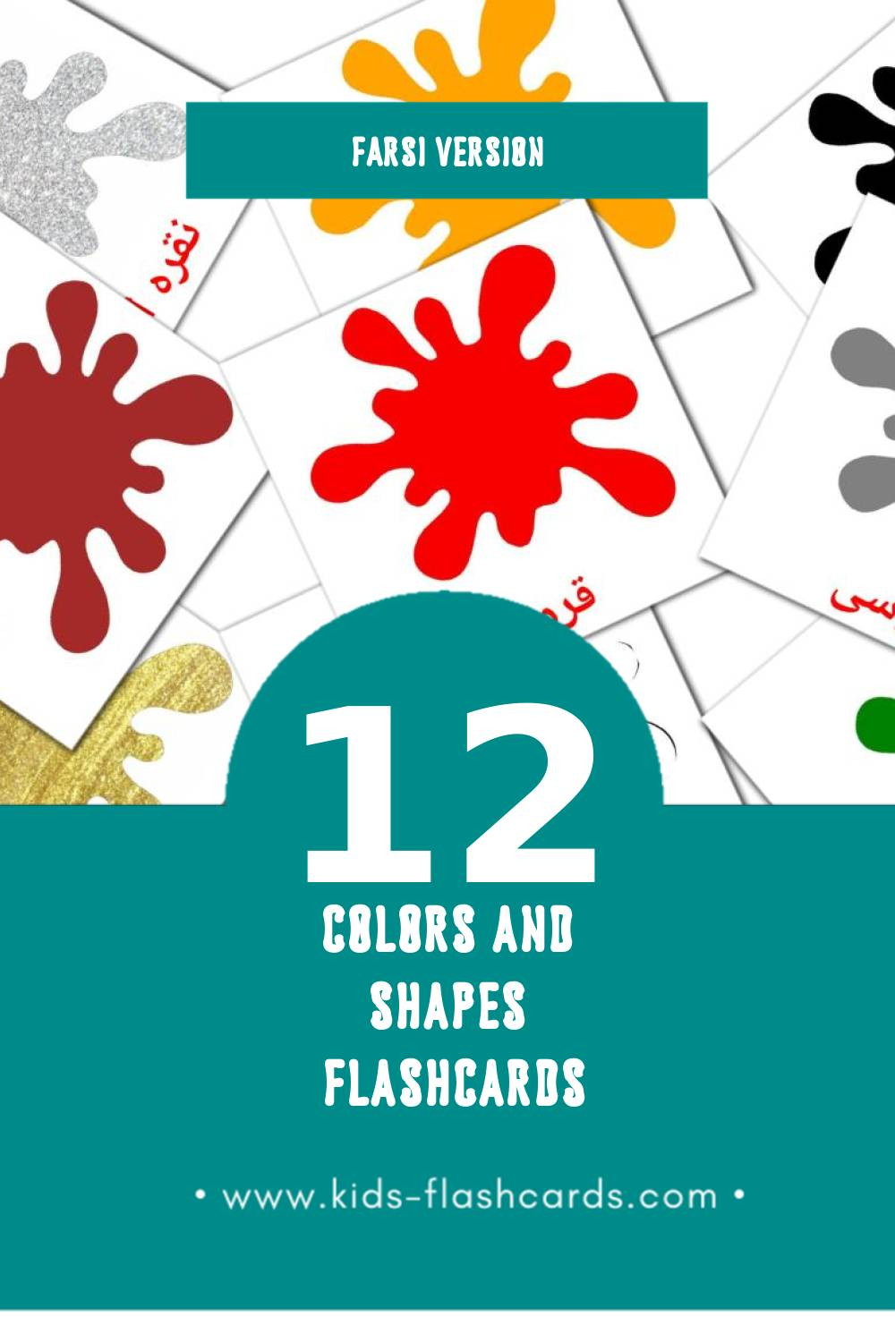 Visual رنگ ها Flashcards for Toddlers (12 cards in Farsi)