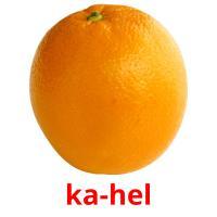 ka-hel picture flashcards