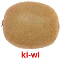 ki-wi picture flashcards