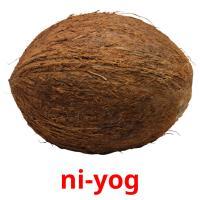ni-yog picture flashcards