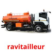 ravitailleur picture flashcards