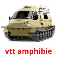 vtt amphibie picture flashcards